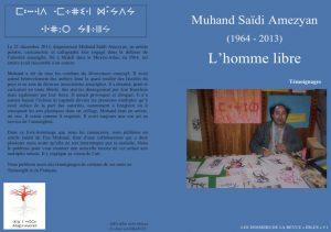 Muhand-300x211